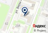 «Отдел полиции №1 УВД по г. Калуге» на Yandex карте