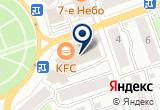 «Юкон Ассистанс» на Yandex карте
