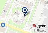 «Благотворительная организация Новый День» на Yandex карте