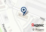 «Калугаоблгаз» на Yandex карте