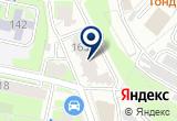 «Техноавиа» на Yandex карте