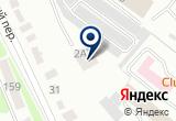 «Смарт центр» на Yandex карте