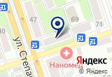 «Медополис» на Yandex карте