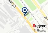 «Тотал Калуга» на Yandex карте