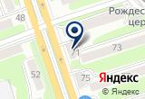 «ЭКЦ» на Yandex карте