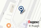 «Дос-Интеллект» на Yandex карте