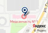 «Главное Бюро Медико-Социальной Экспертизы по Калужской области» на Yandex карте