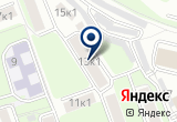 «Учебно-Курсовой центр, АНО» на Yandex карте