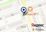 «Паспортный стол» на Yandex карте