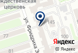«Кредо-Аудит, Аудиторская фирма» на Yandex карте