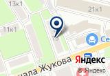 «Рекламное производство Август» на Yandex карте