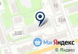 «Надежда, Специализированный Социально-Реабилитационный центр для Несовершеннолетних, МУ» на Yandex карте