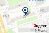«Калугасервис» на Yandex карте