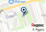 «Феникс, Центральная Лотерейная Ассоциация» на Yandex карте