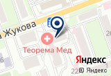 «Частная поликлиника для взрослых и детей Теорема-Мед» на Yandex карте