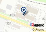 «Автомойка у Гризли» на Yandex карте