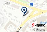 «Гавриш» на Yandex карте