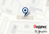 «Каскад-Энерго» на Yandex карте