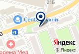 «ИП Воробьева» на Yandex карте