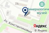 «Притяжение, Производственно-Геологические предприятие» на Yandex карте