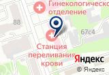 «Калужская областная станция переливания крови» на Yandex карте