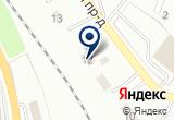 «Газпром» на Yandex карте