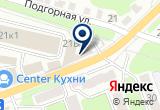 «АвтоТехЦентр Unity Auto» на Yandex карте