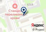 «Пункт отбора на военную службу по контракту» на Yandex карте