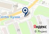 «Калужский региональный благотворительный фонд Волонтеры-Детям» на Yandex карте