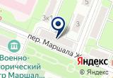 «Отделенческая больница им. Циолковского, Женская Консультация №2» на Yandex карте
