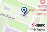 «Доброта, Реабилитационный центр для Детей и Подростков с Ограниченными Возможностями, МУ» на Yandex карте
