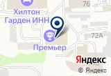 «ЦентрЭнергоЭксперт» на Yandex карте
