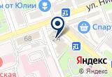 «Отделение Пенсионного Фонда Российской Федерации по Калужской области» на Yandex карте