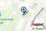 «Черемушки Плюс» на Yandex карте