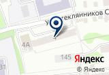 «Фирма Аларм» на Yandex карте