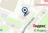 «Береза» на Yandex карте