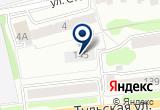«Торговый дом Аркада» на Yandex карте