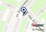 «Элтри» на Yandex карте