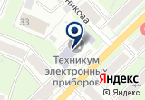 «Радиус» на Yandex карте