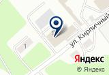 «Зоосервис» на Yandex карте
