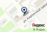 «Испытательная Лаборатория по Качеству Пищевых Продуктов, Производственного Сырья и Экологии» на Yandex карте