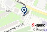«Промкалуга» на Yandex карте