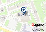 «Подземметаллозащита» на Yandex карте