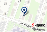«Дезинфицирующие Средства» на Yandex карте
