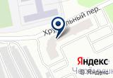 «Эрга» на Yandex карте
