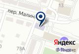 «ИП Папкова» на Yandex карте
