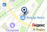 «Absolut Hotel» на Yandex карте