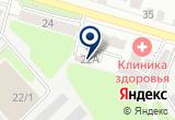 «Конструкторско-производственный центр Электронные системы» на Yandex карте