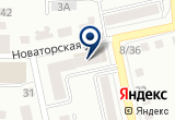 «Апмер» на Yandex карте