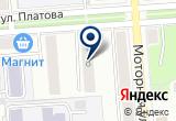 «Автошкола индивидуальных занятий Инструктор +» на Yandex карте